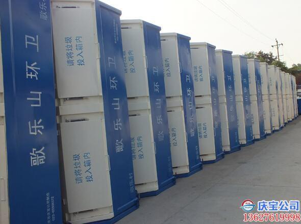 BOB沙坪坝歌乐山镇采购垃圾箱环卫车(图2)
