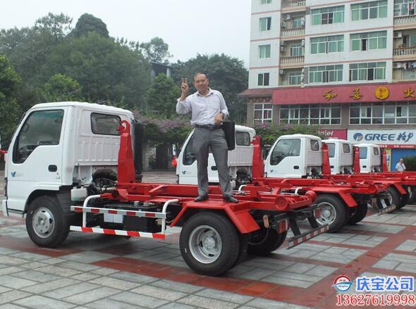 BOB沙坪坝歌乐山镇采购垃圾箱环卫车(图3)