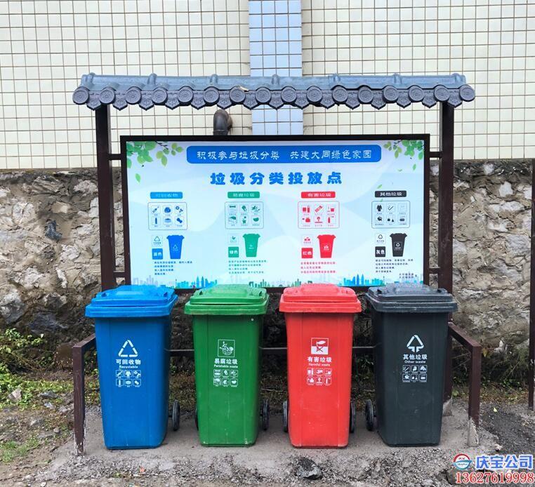 BOB垃圾分类垃圾桶,垃圾箱生产厂家(图2)