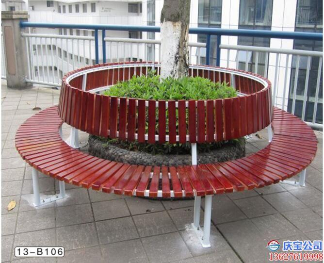 BOB树围椅报价,户外公园休闲椅,BOB园林椅子厂家定制