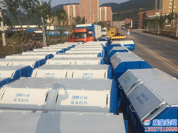 BOB巫山县市政环保垃圾收集箱,环卫设施交货(图2)