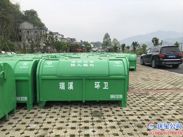 贵州遵义瑞溪镇垃圾箱,垃圾车配套交货现场(图1)