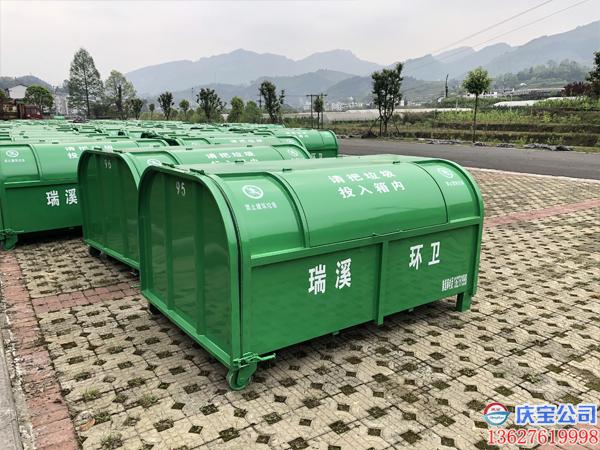贵州遵义瑞溪镇垃圾箱,垃圾车配套交货现场(图3)