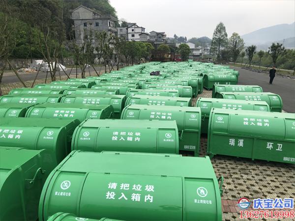 贵州遵义瑞溪镇垃圾箱,垃圾车配套交货现场(图5)