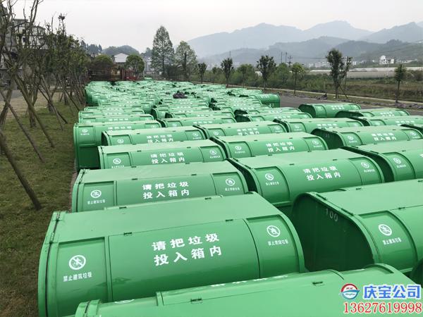 贵州遵义瑞溪镇垃圾箱,垃圾车配套交货现场(图7)