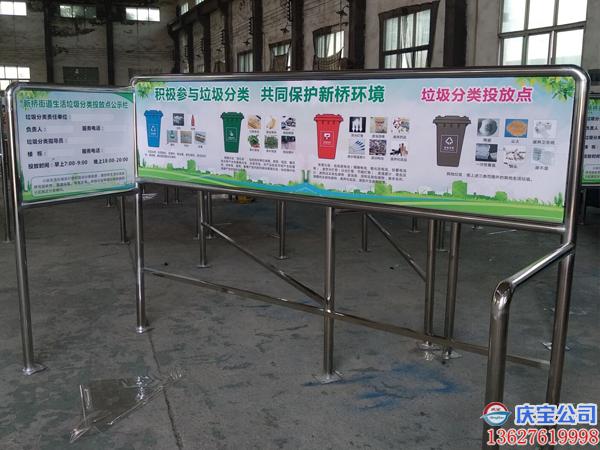 BOB沙坪坝新桥街道垃圾分类栏及配套垃圾箱项目(图1)