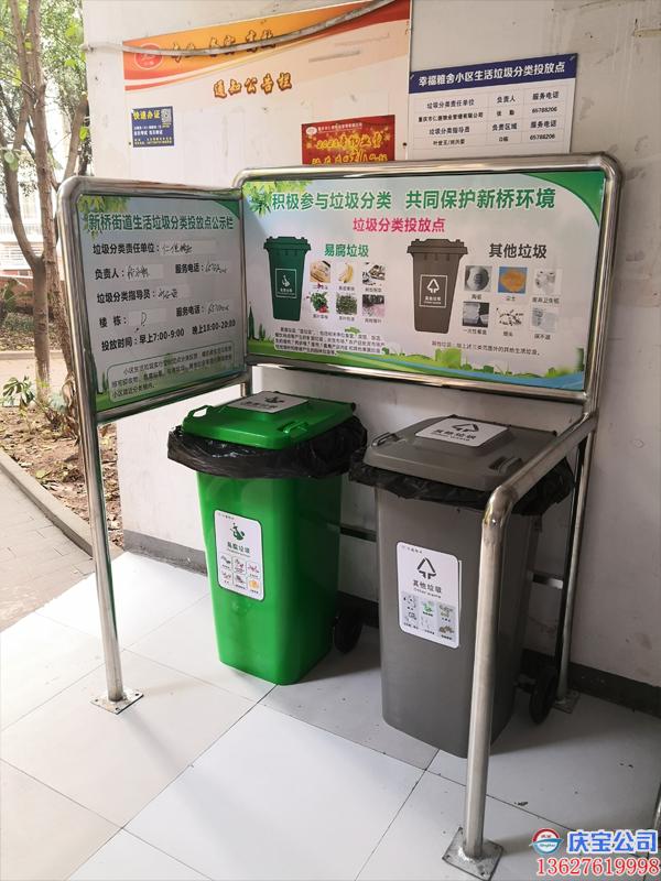 BOB沙坪坝新桥街道垃圾分类栏及配套垃圾箱项目(图5)