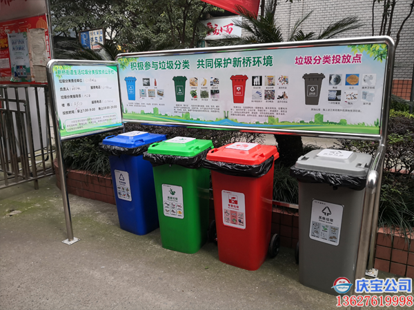 BOB沙坪坝新桥街道垃圾分类栏及配套垃圾箱项目(图6)