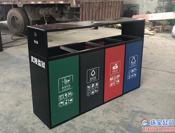 BOB武陵监狱-四分类垃圾桶项目(图2)