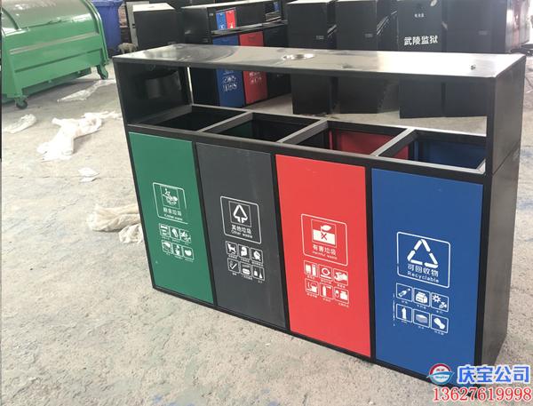BOB武陵监狱-四分类垃圾桶项目(图3)