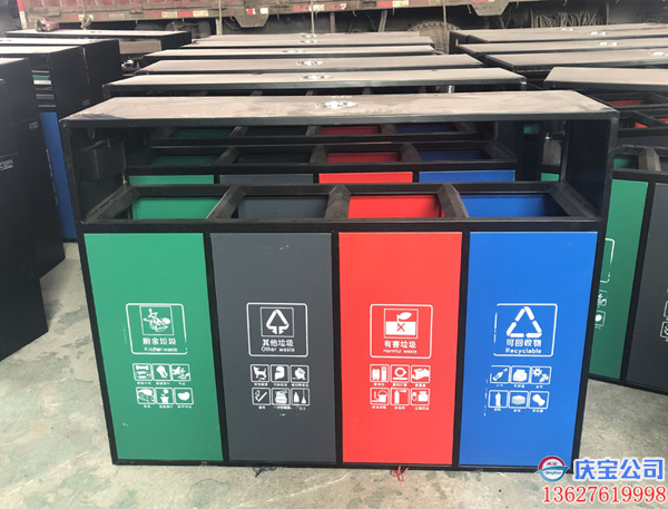 BOB武陵监狱-四分类垃圾桶项目(图4)
