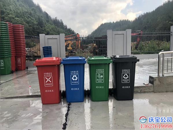 湖北利川垃圾分类塑料垃圾桶及配套小型家用分类垃圾桶工程(图1)