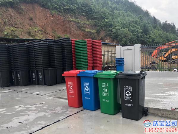 湖北利川垃圾分类塑料垃圾桶及配套小型家用分类垃圾桶工程(图5)