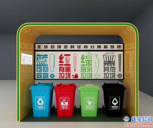 重庆垃圾分类亭_垃圾收集亭_垃圾回收亭案例展示(图2)