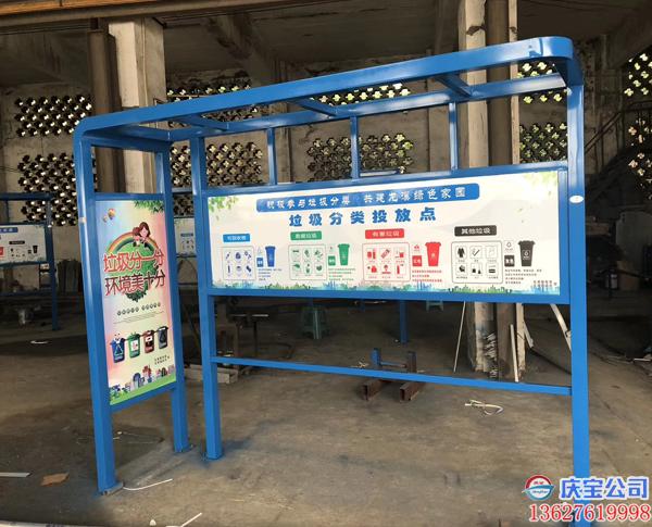 重庆垃圾分类亭_垃圾收集亭_垃圾回收亭案例展示(图3)