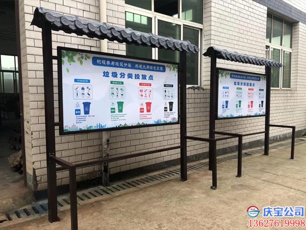 重庆垃圾分类亭_垃圾收集亭_垃圾回收亭案例展示(图4)