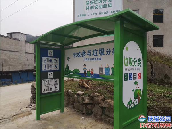 重庆垃圾分类亭_垃圾收集亭_垃圾回收亭案例展示(图5)