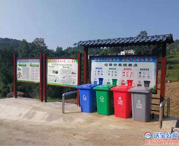 重庆垃圾分类亭_垃圾收集亭_垃圾回收亭案例展示(图8)