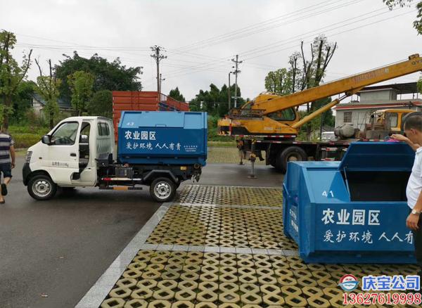 BOB渝北农业园区3方垃圾箱及配套垃圾转运车交货现场(图2)