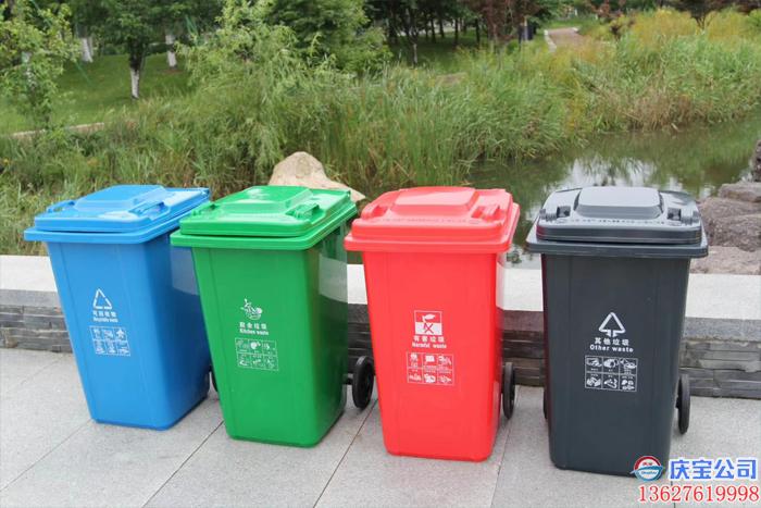 BOB垃圾分类塑料垃圾桶_120升L240升L塑料垃圾桶(图2)