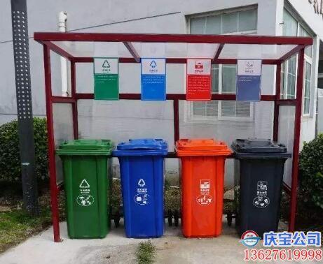 BOB垃圾分类亭,分类垃圾收集亭,垃圾宣传岗亭厂家定制(图4)