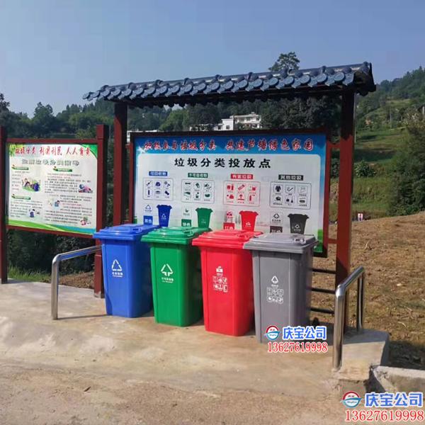 BOB塑料分类垃圾桶配套垃圾宣传栏岗亭