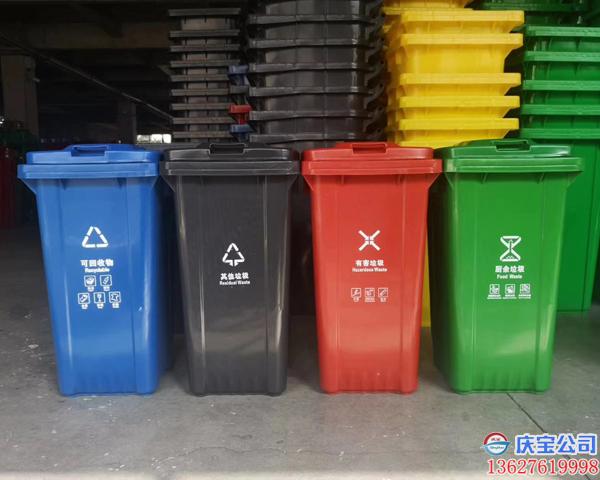BOB垃圾分类宣传亭配套塑料垃圾桶(图5)
