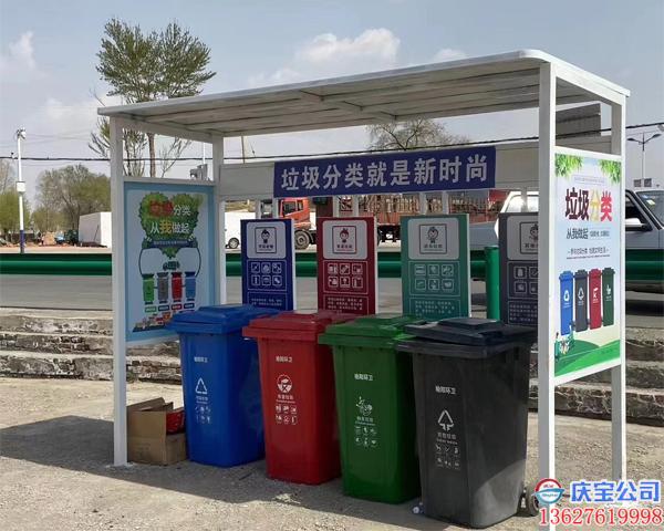 BOB垃圾分类垃圾桶,垃圾箱生产厂家(图6)