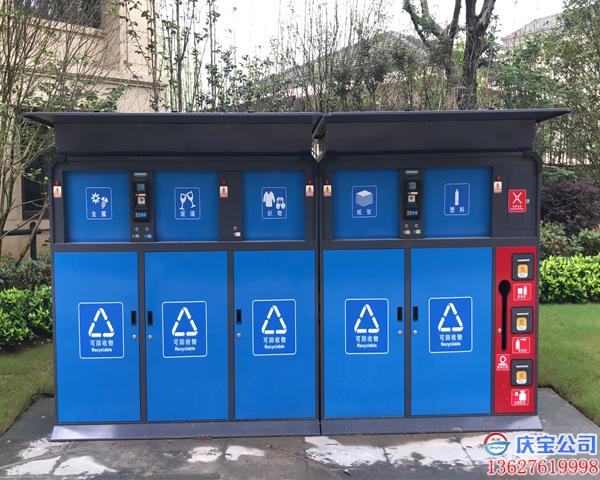 智能分类垃圾箱,垃圾分类智能垃圾桶图片产品展示