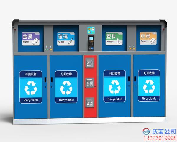 智能分类垃圾箱,垃圾分类智能垃圾桶图片展示(图4)