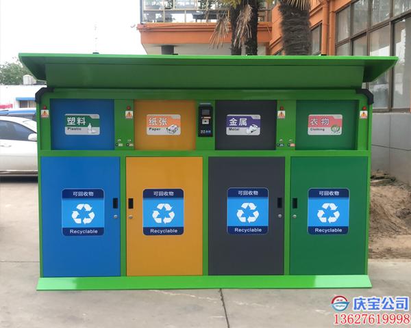 智能分类垃圾箱,垃圾分类智能垃圾桶图片展示(图6)
