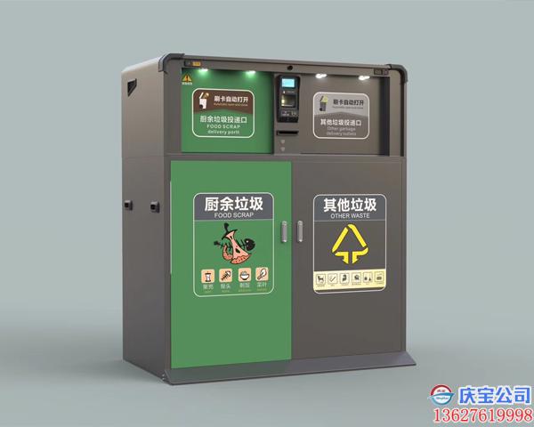 智能分类垃圾箱,垃圾分类智能垃圾桶图片展示(图7)