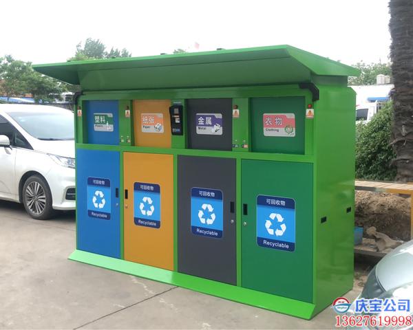 智能分类垃圾箱,垃圾分类智能垃圾桶图片产品展示(图9)