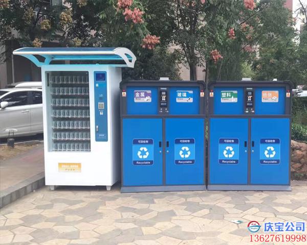 智能分类垃圾箱,垃圾分类智能垃圾桶图片产品展示(图10)