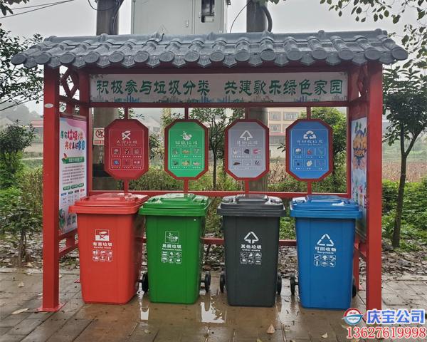 BOB户外垃圾分类亭,小区社区垃圾分类亭设计安装厂家
