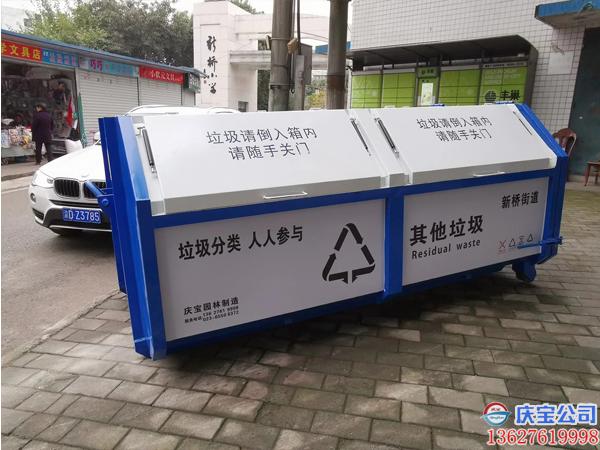 BOB沙坪坝新桥街道垃圾收集箱垃圾车垃圾箱交货现场