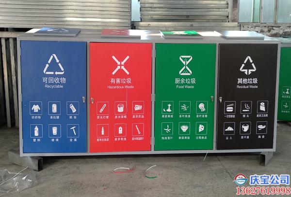 四分类钢制垃圾箱
