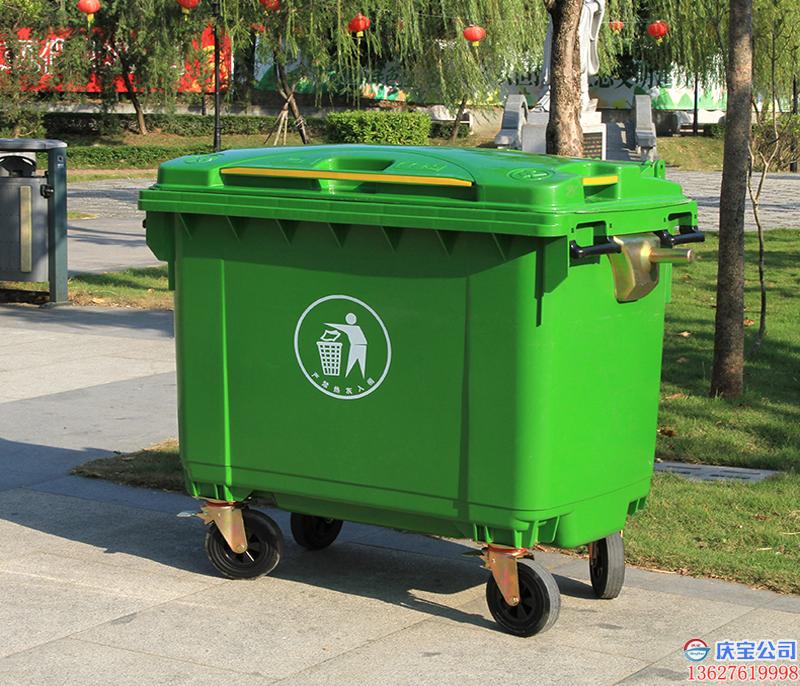 -660升塑料垃圾桶-660升垃圾桶厂家新款式大容量