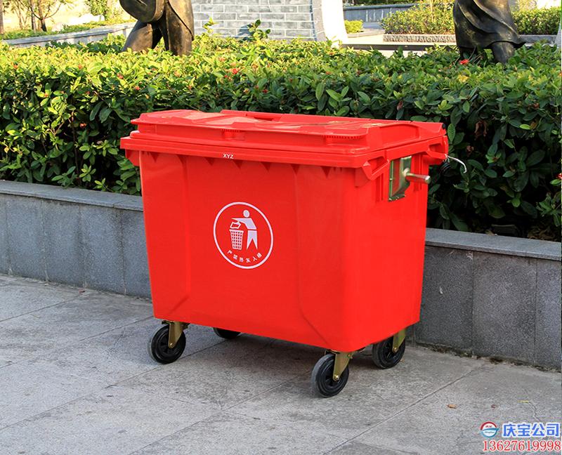 -660升塑料垃圾桶-660升垃圾桶厂家新款式大容量(图3)