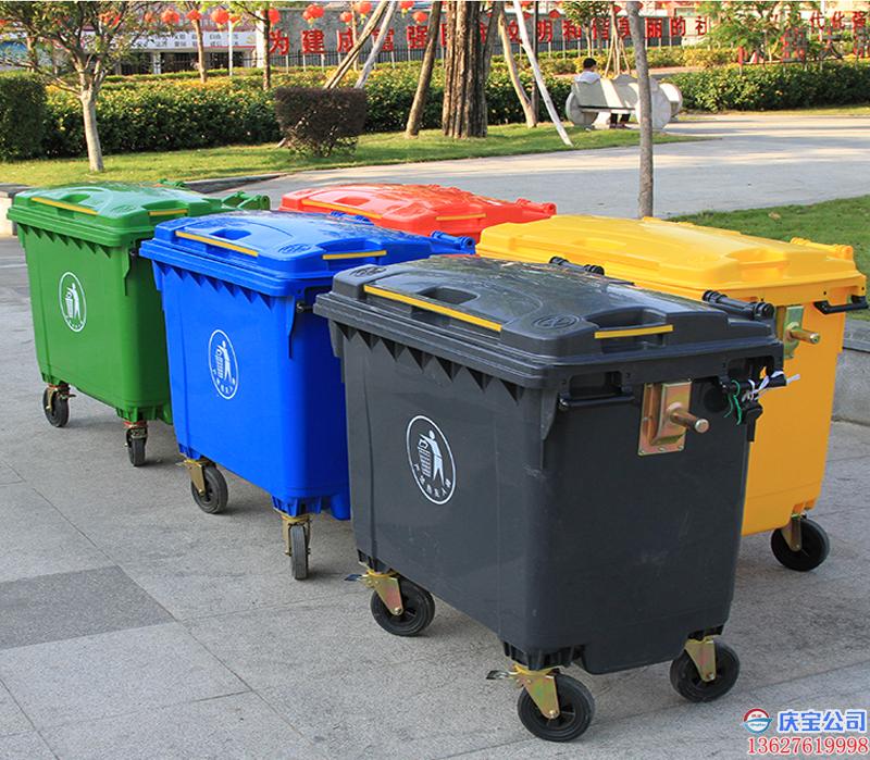 -660升塑料垃圾桶-660升垃圾桶厂家新款式大容量(图4)