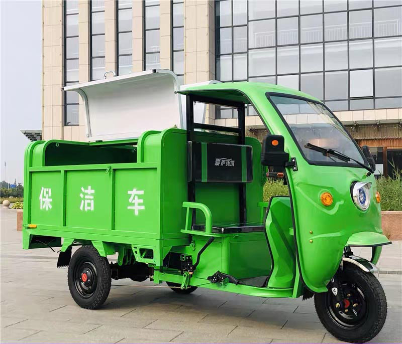 1800L电动环卫保洁车