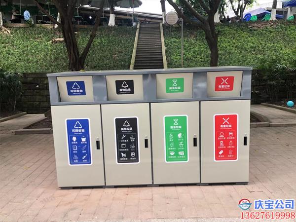 奥体BOB分类垃圾桶 垃圾箱安装现场(图1)