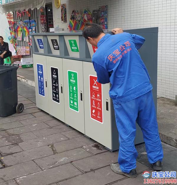 奥体BOB分类垃圾桶 垃圾箱安装现场(图2)
