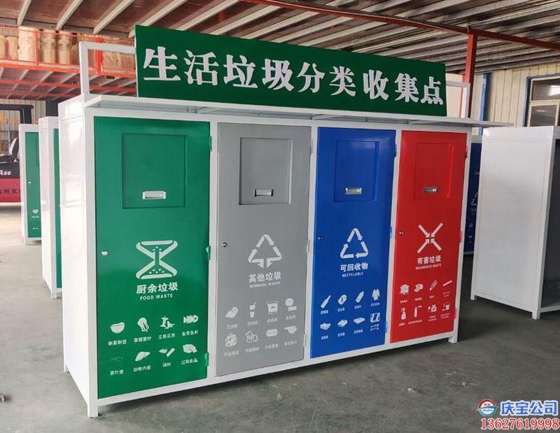 BOB垃圾分类宣传亭配套塑料垃圾桶(图6)