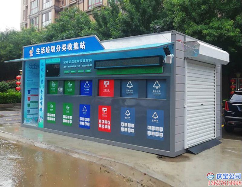 BOB垃圾分类宣传亭配套塑料垃圾桶(图7)
