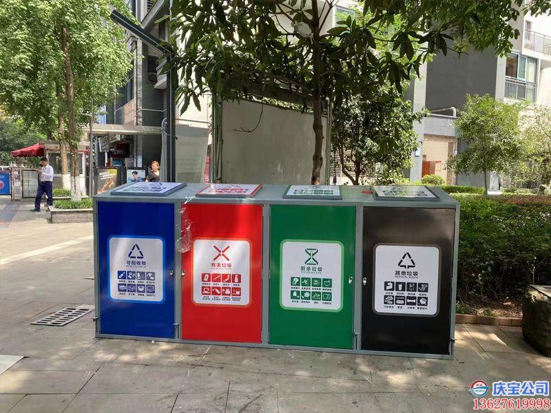 多分类钢制垃圾收集站点